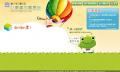 臺北市立圖書館─兒童電子圖書館